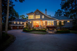 Home for Sale Nicholas Carteret Circle, Kiawah Island, SC