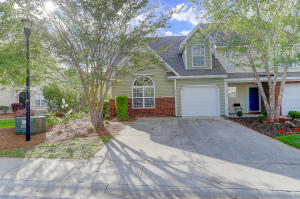 Home for Sale Chicory Lane, Coosaw Commons, Ladson, SC