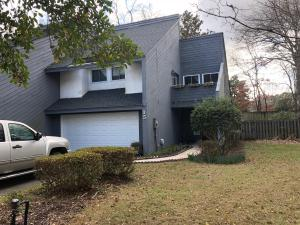 Home for Sale Palomino Court, Marsh Cove, West Ashley, SC