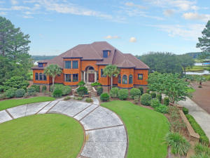 Home for Sale Bohicket Road, Johns Island, SC