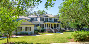 Home for Sale Ellis Oak Drive, Ellis Oaks, James Island, SC