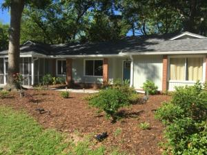Home for Sale Chicorie Way, Quail Run, James Island, SC