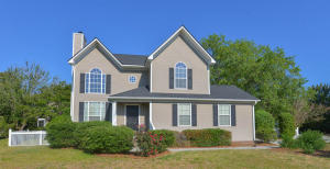 Home for Sale Tidal View Lane, Bayview Farms, James Island, SC