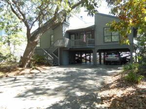Home for Sale Island Cove, Island Cove, Edisto Beach, SC