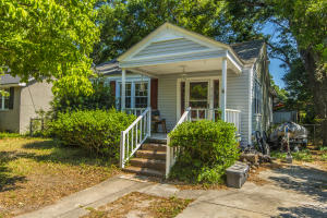 Home for Sale Medway Road, Riverland Terrace, James Island, SC