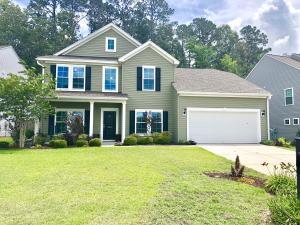 Home for Sale Wild Indigo Way, Tanner Plantation, Hanahan, SC