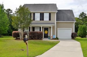 Home for Sale Lovette Court, Brickhope Greens, Goose Creek, SC