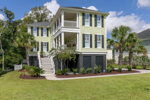 Home for Sale Lands End Drive, Tanner Plantation, Hanahan, SC