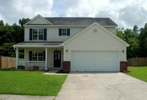 Home for Sale Broken Branch Drive, Liberty Hall Plantation, Goose Creek, SC