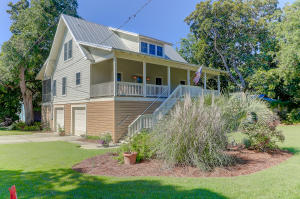 Home for Sale Hudson Avenue, Folly Beach, SC