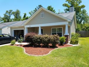 Home for Sale Burton Court, Brickhope Greens, Goose Creek, SC