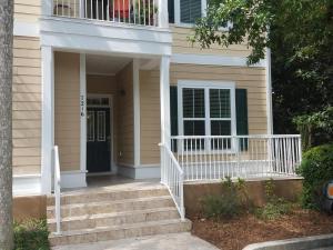 Home for Sale Indigo Palms Way, Indigo Hall At Hope Plantation, Johns Island, SC
