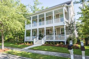 Home for Sale Red Bay Lane, The Ponds, Summerville, SC