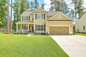 Home for Sale President Circle, Simmons Grove, Summerville, SC