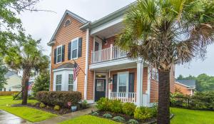 Home for Sale Shelter Cove, Carolina Bay, West Ashley, SC