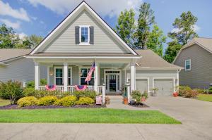 Home for Sale Bateaux Drive, The Ponds, Summerville, SC