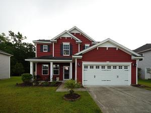 Home for Sale Woodsage Drive, Tanner Plantation, Hanahan, SC