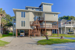 Home for Sale Pompano Street, Edisto Beach, SC