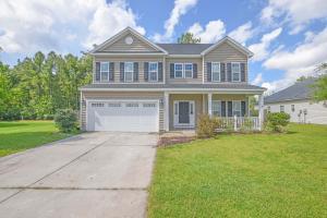 Home for Sale Harvest Moon Road, Spring Grove Plantation, Goose Creek, SC