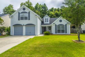 Home for Sale Sugar Magnolia Way, Grand Oaks Plantation, West Ashley, SC