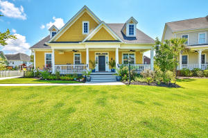 Home for Sale Covey Rise Court, Legend Oaks Plantation, Summerville, SC