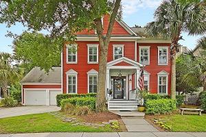 Home for Sale Faith Street, Hamlin Plantation, Mt. Pleasant, SC