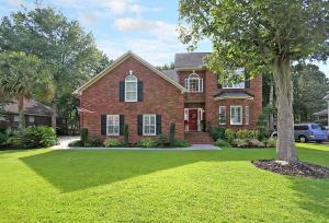 Home for Sale Clairmont Lane, Cedar Grove, Ladson, SC