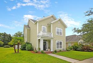 Home for Sale Blue Bonnet Street, White Gables, Summerville, SC