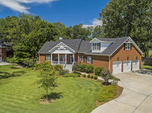 Home for Sale Clearview Drive, Cedar Grove, Ladson, SC