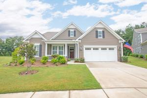Home for Sale Citrea Drive, The Ponds, Summerville, SC