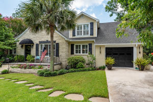 Home for Sale Wappoo Hall Road, Riverland Terrace, James Island, SC