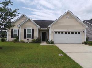 Home for Sale Satur Drive, Royal Oaks, Goose Creek, SC