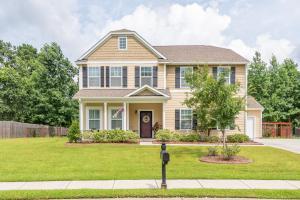 Home for Sale Scotland Drive, Highland Estates, Summerville, SC