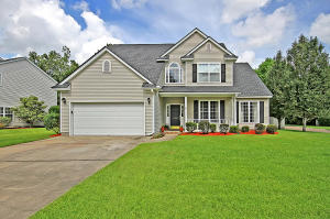 Home for Sale Cabrill Drive, Grand Oaks Plantation, West Ashley, SC