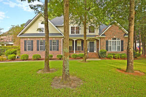 Home for Sale Herons Walk, Coosaw Creek Country Club, Ladson, SC