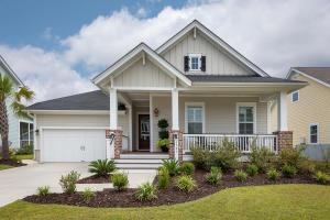 Home for Sale Orion Lane, Carolina Park, Mt. Pleasant, SC