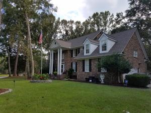 Home for Sale Huckleberry Lane, Ashborough East, Summerville, SC