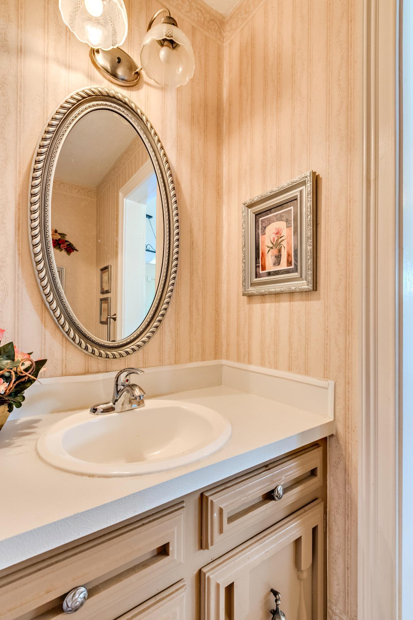 Kings Grant Homes For Sale - 103 Stratford, Summerville, SC - 15