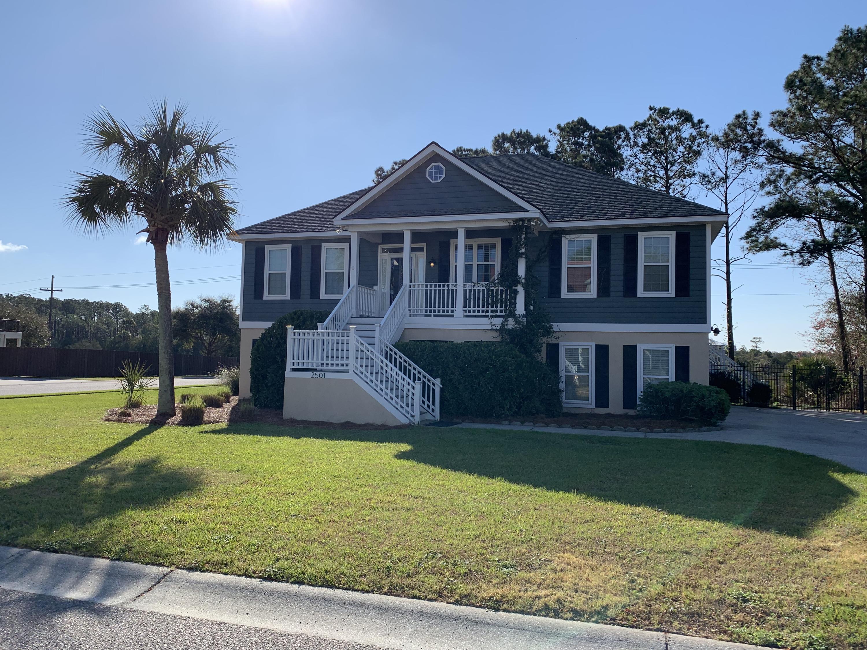 Charleston National Homes For Sale - 2501 Charter Oaks, Mount Pleasant, SC - 0