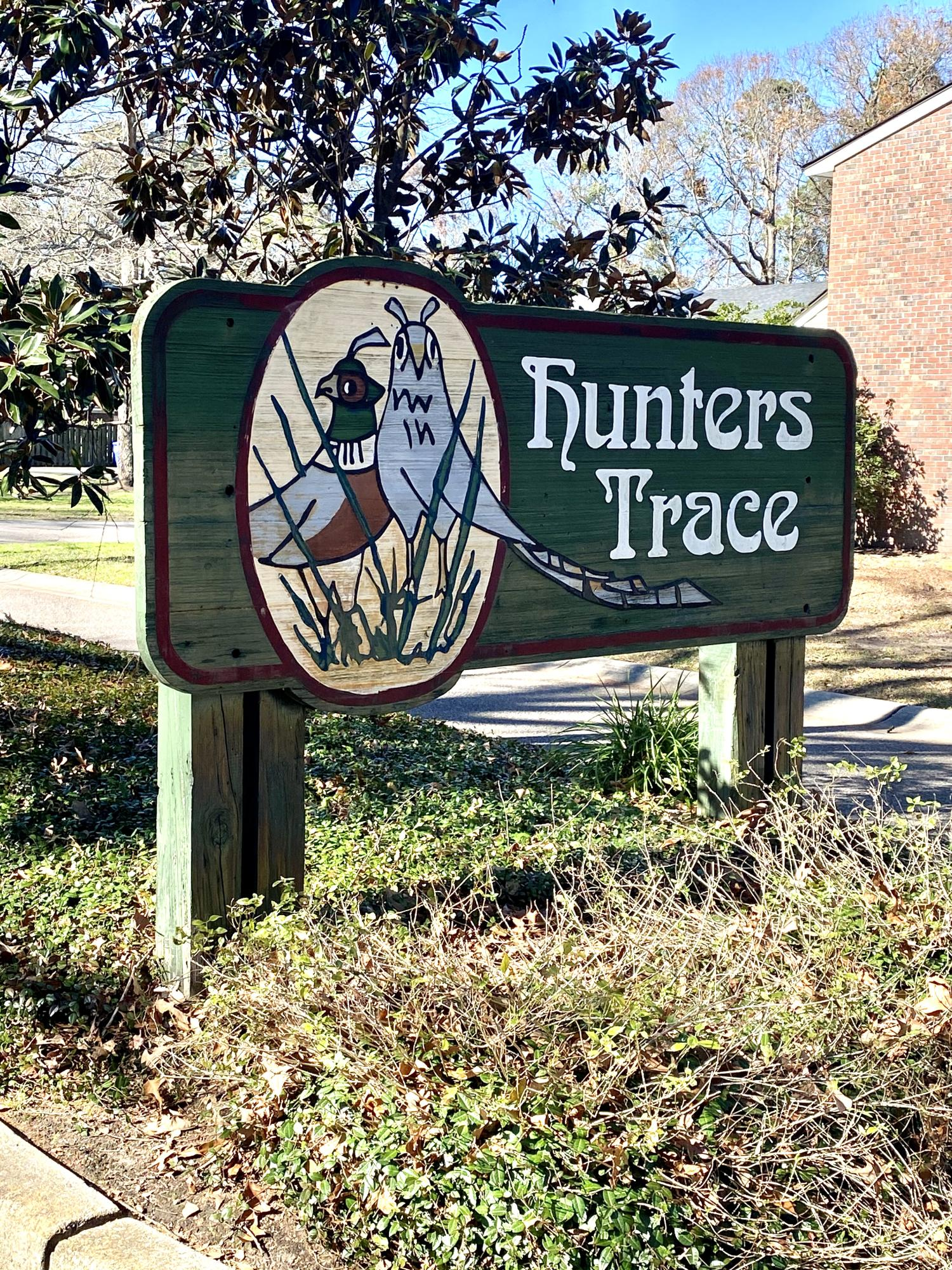 Hunters Trace Homes For Sale - 1064 Hunters Trace, Mount Pleasant, SC - 19