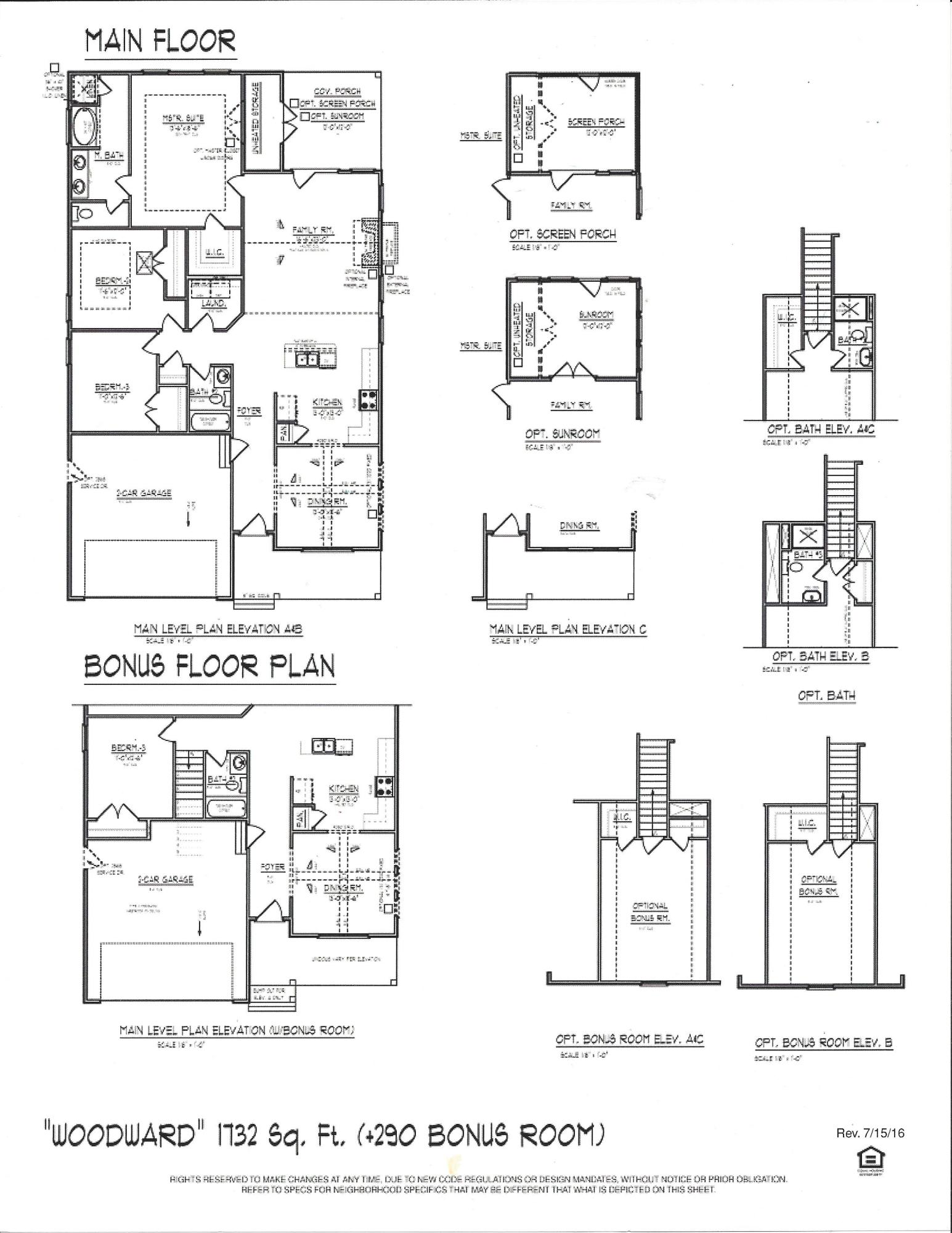 Foxbank Plantation Homes For Sale - 2 Red Leaf, Moncks Corner, SC - 27