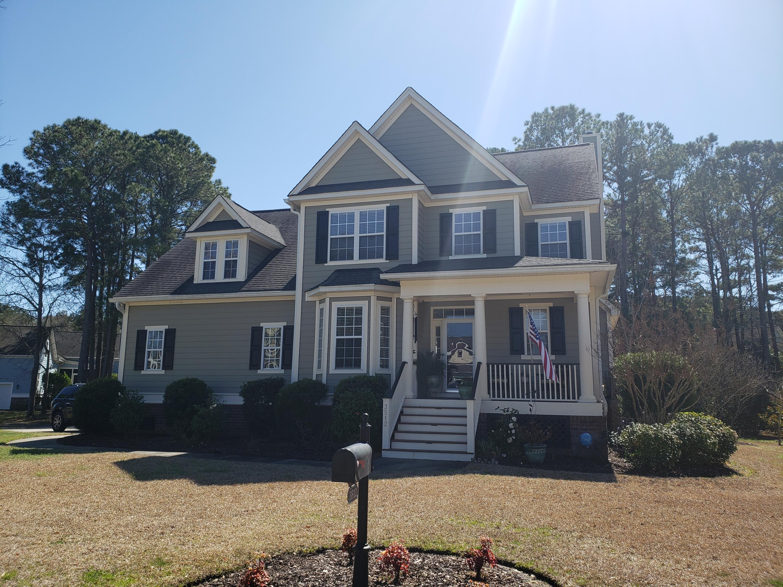 Charleston Address - MLS Number: 21006723