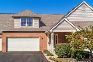 Property for sale at 6981 GREENSVIEW VILLAGE Drive, Canal Winchester,  OH 43110
