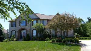 Property for sale at 2638 Bayshore Court, Lewis Center,  OH 43035