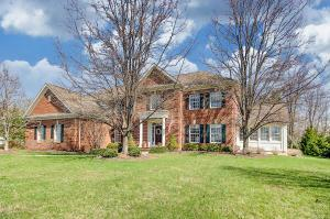 8315 Creek Hollow Road, Blacklick, OH 43004