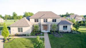 5350 Pamplin Court, New Albany, OH 43054