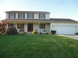 218 Rosalind Court, Heath, OH 43056