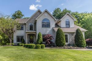 5354 Annandale Court, Westerville, OH 43082