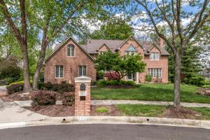 398 Meadcrest Court, Westerville, OH 43082