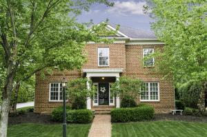 3570 Drayton Hall S, New Albany, OH 43054